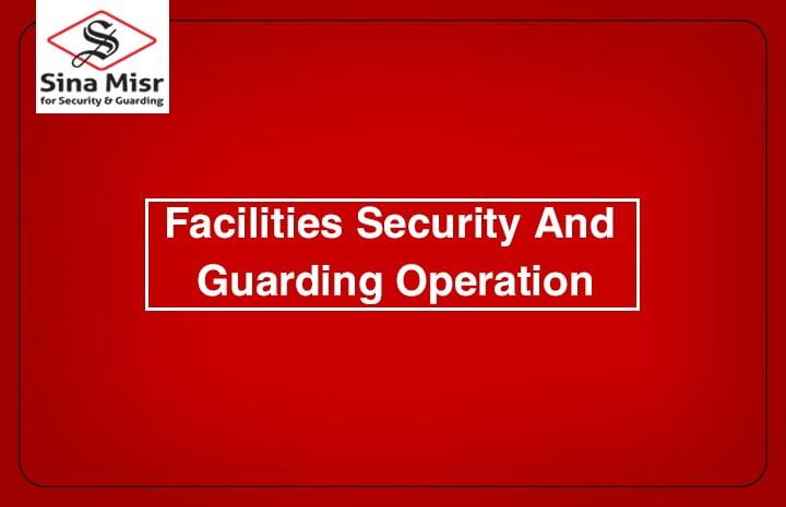 شركة سينا مصر .Facilities security and guarding operation