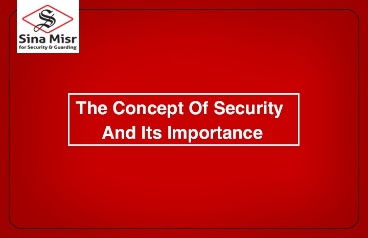 شركة امن.The concept of security and its importance