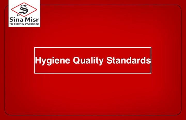 سينا مصر ,hygiene quality standards
