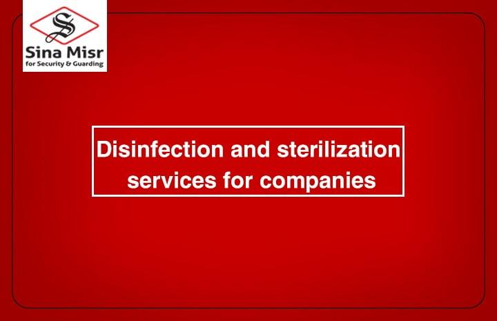 شركةت امن سينا مصر ,Disinfection and sterilization services for companies